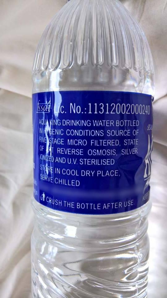 Kolloidalt silver_dricksvatten_flaska_Indien_1